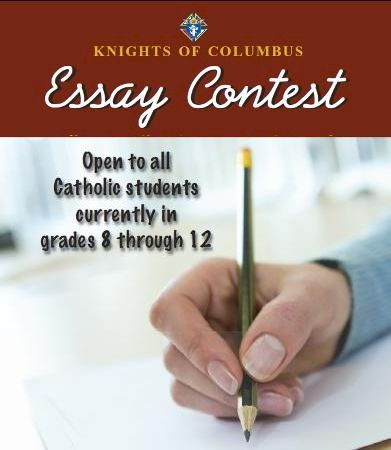 Essay submissions